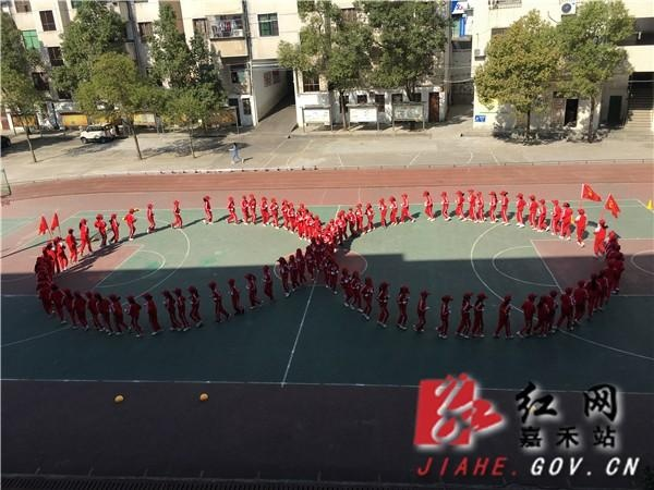 """嘉禾县教育局到广发中心校验收""""阳光体育活动""""成果"""