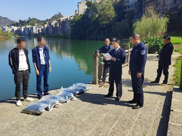 守护美丽舞阳河  检察机关在行动——镇远县检察院对2名非法捕捞者不起诉