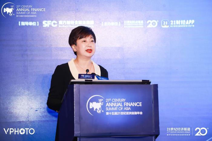 南粤银行董事长蒋丹:数字化为中小银行开启新的增长曲线