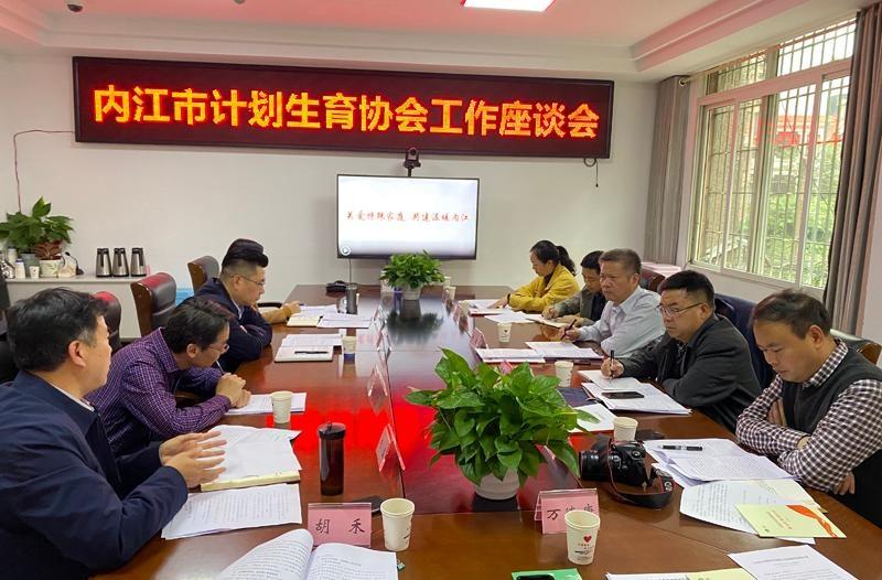 刘捷专职副会长赴泸州、内江调研计生协会改革和暖心行动等工作