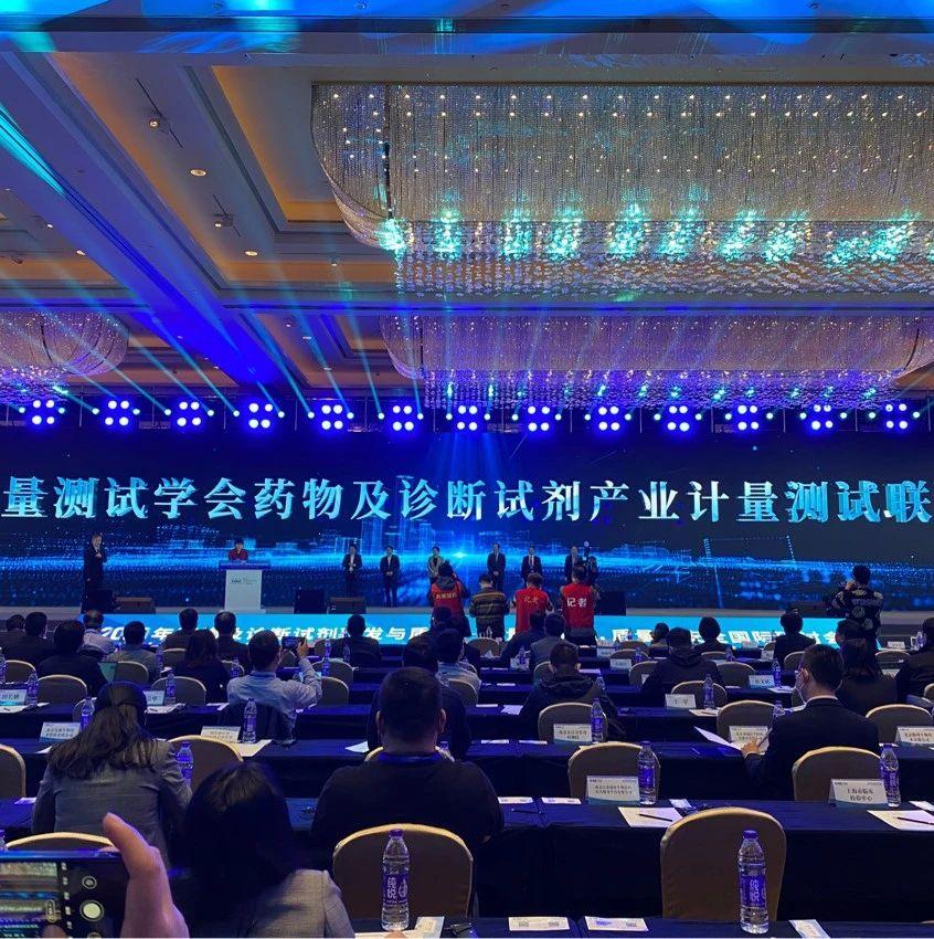 计量引领 高端攀升——南京医药产业加速迈向世界级