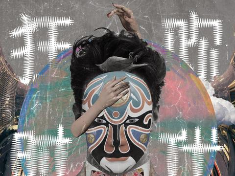 黑撒乐队全新单曲上线:献给《狂欢时代》中的每个人