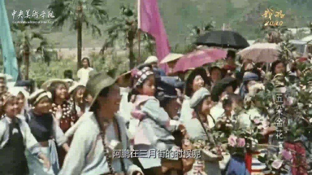 """中央美术学院:让传统工艺成为剑川脱贫致富的""""钱袋子"""""""