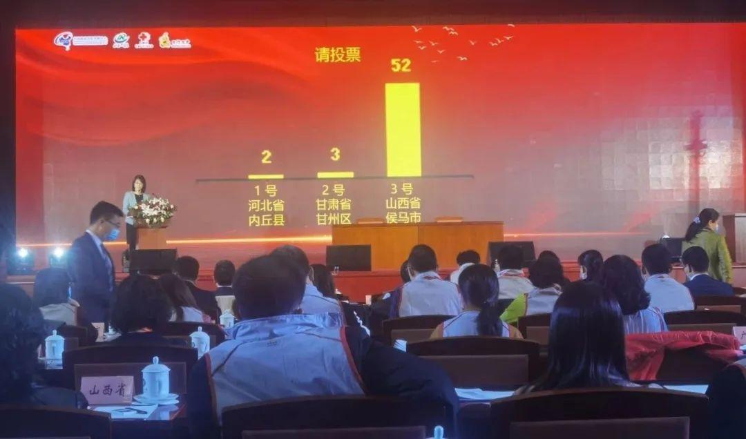 """我省侯马市被评为第六届""""万步有约"""" 健走激励大赛主办城市图片"""