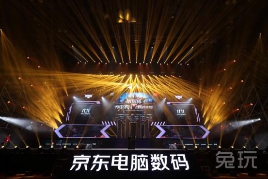 2020京东杯S2总决赛:BS快攻枪枪致命,成功加冕桂冠
