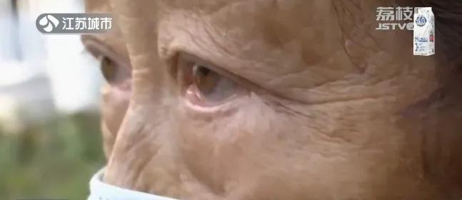 """下眼睑外翻?70岁奶奶:我的生日礼物是""""去眼袋""""呀"""