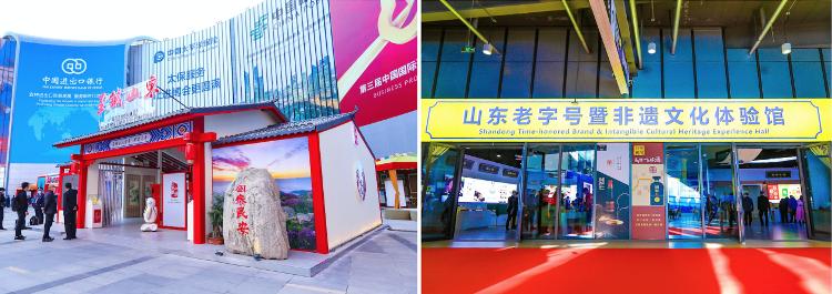 第三届进博会山东展区客流超10万,60家企业意向订单额超5000万