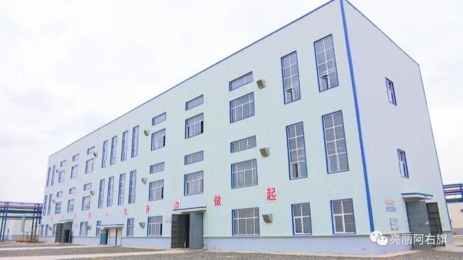 雅布赖工业集中区:完善配套服务 优化营商环境