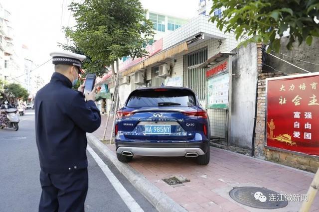 重庆将重点治理人行道违法停车等行为