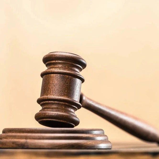 温州法院驳回15.4%:银行依然按24%利率收取利息
