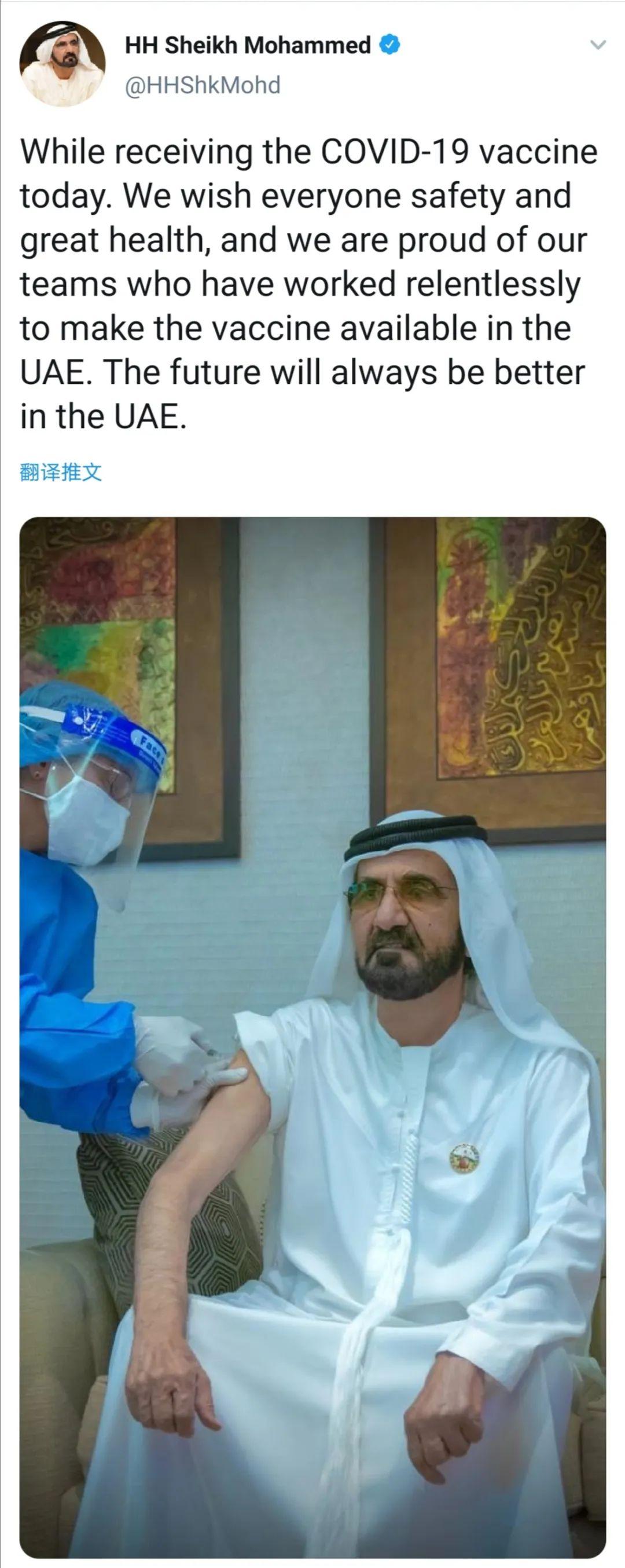 在阿勒马克图姆接种之前,已有十余名阿联酋高级官员接种了新冠疫苗。7月15日,阿布扎比卫生部长谢赫·阿卜杜拉·本·穆罕默德·艾哈迈德作为志愿者接受疫苗接种。