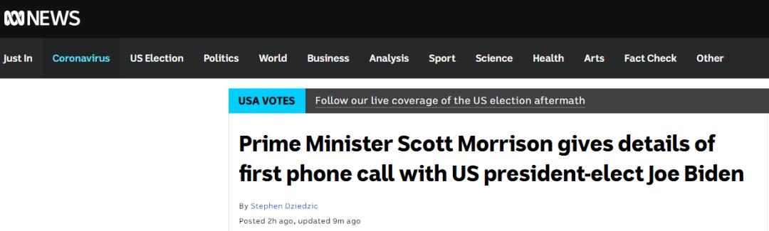 尴尬!没想到莫里森也这么说特朗普图片