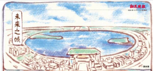 浦东 从来弄潮儿|未来之城:一头鲸与滴水湖的情缘图片