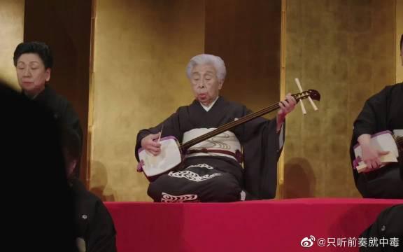 泪目!日本百岁奶奶的三味线人生