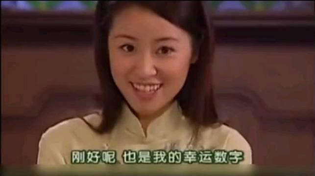 """原来茹萍也是老凡尔赛人了 """"你换了新手镯?"""" 是啊,最流行的样子,好贵呢,要20块!"""