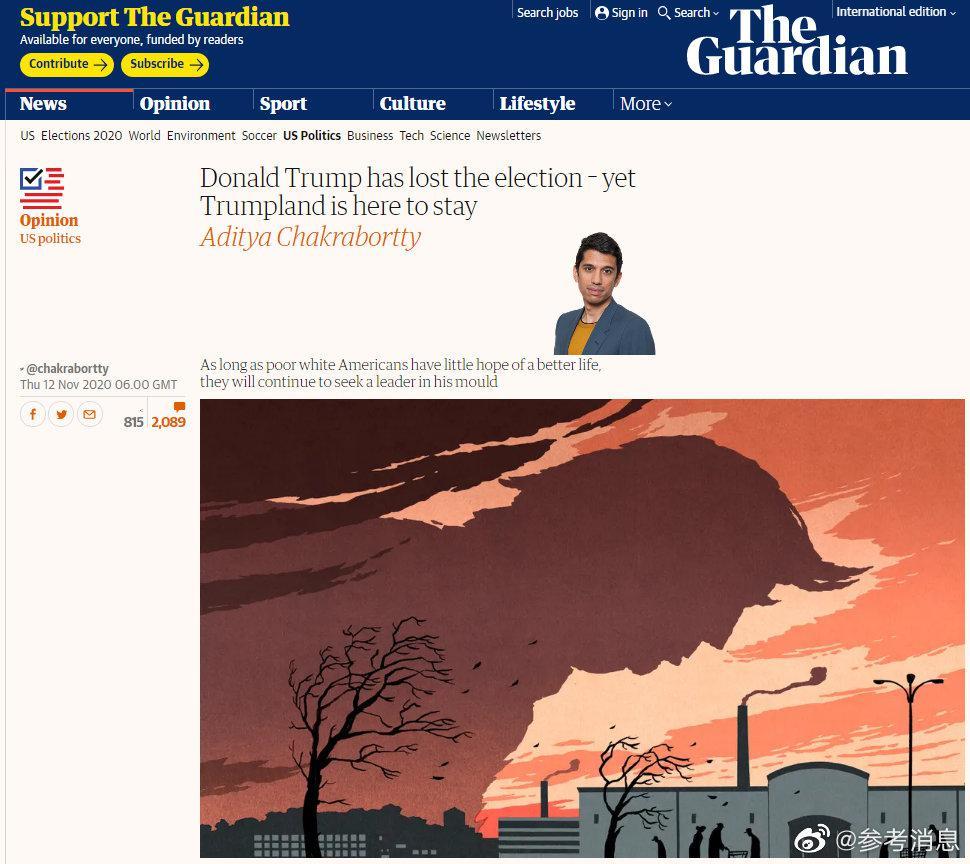 英国《卫报》:特朗普之地仍将存在