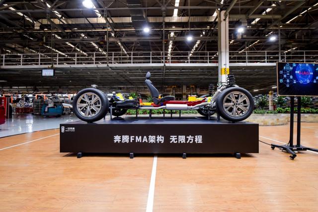 预售10.99万元,全新一代奔腾B70开启预售