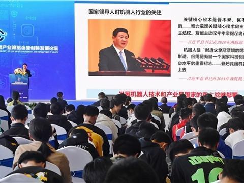 2020中部(长沙)人工智能产业博览会开幕