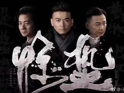 拍摄年代谍战剧高手,导演马鲁剑当之无愧