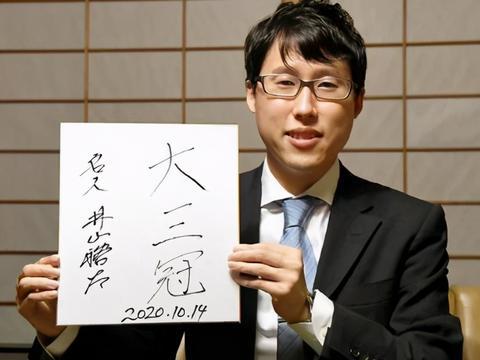 井山裕太率队参加围乙!2020全国围棋锦标赛(团体)各队名单出炉