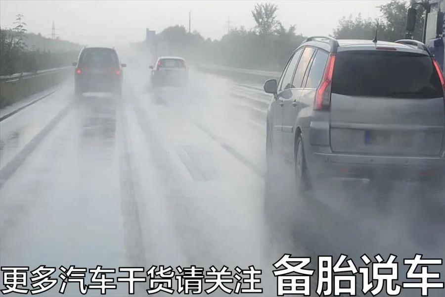 高速120KM/H遇到路面积水,怎么做才不慌