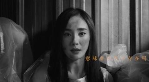 杨幂伤妆饰演AI机器人,杨紫虐心痛哭,这部女性独白剧台词太戳心