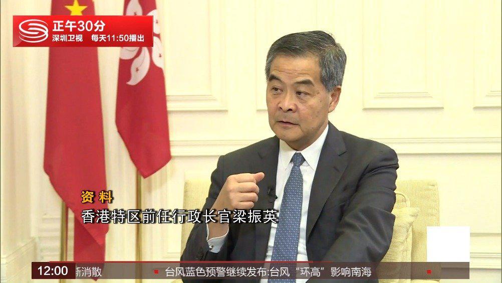 梁振英指责议员阻挠立法会运作:勾结外国还算温和?