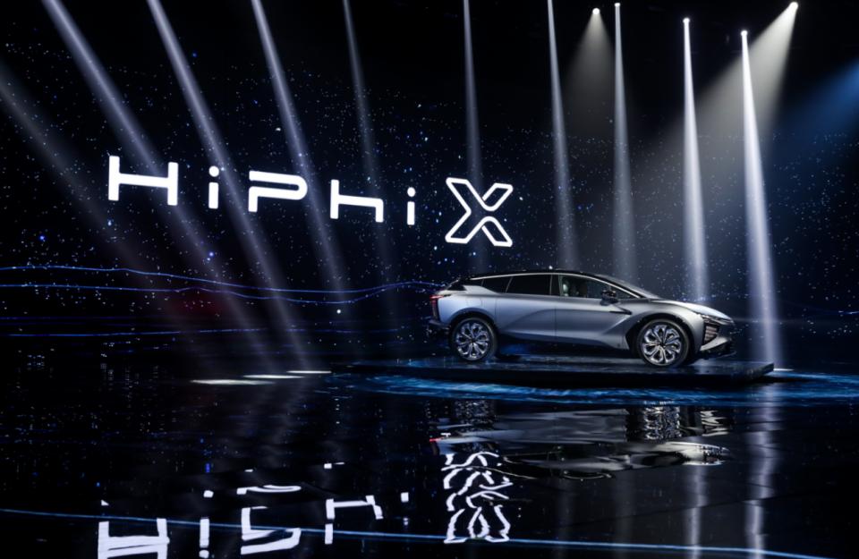 高合HiPhi X,定价68万以上的底气在哪里?