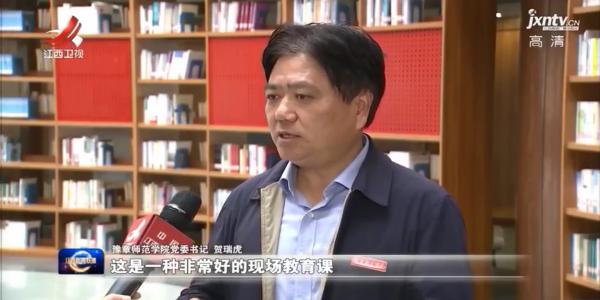 江西为豫章师院党委书记贺瑞虎公开正名:两年前收到不实举报图片