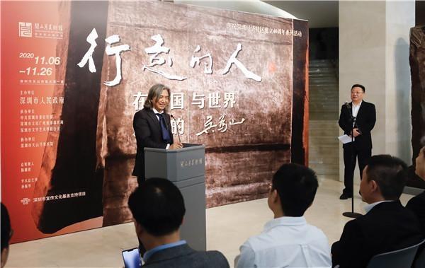 """""""行走的人——在中国与世界之间的吴为山""""展览在深圳举办"""