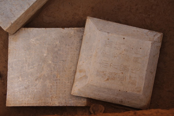 颜真卿38岁时书法亮相了 其书丹墓志首次经考古出土图片