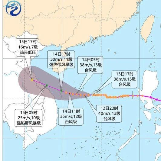 """停航!台风""""环高""""13日下午到夜间将袭击西沙群岛,14日~15日严重影响海南省陆地"""