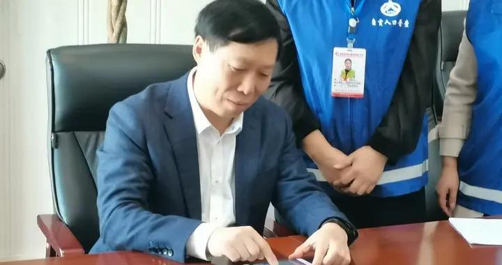 富顺县委书记邹登权参加本县第七次全国人口普查登记