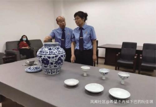 盗墓贼照着文物图挖到国家一级文物元青花,出售中落网