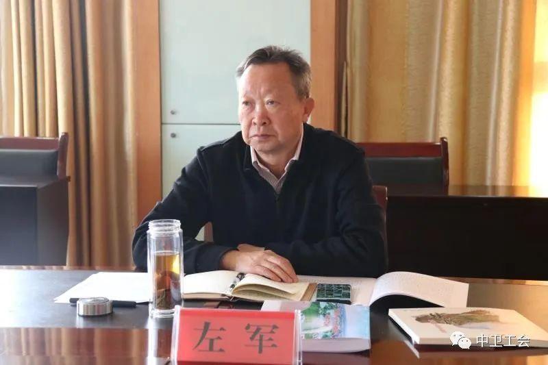 自治区人大副主任、总工会主席左军 调研中卫工会工作