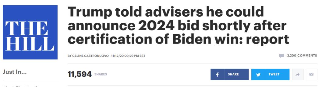 如果拜登确定当选,特朗普有个计划