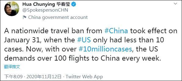华春莹讽刺美国:病例破千万 还想每周赴华航班100次图片