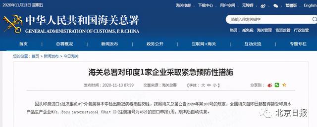 入关3个月被检出阳性!继天津之后,武汉又有新发现图片