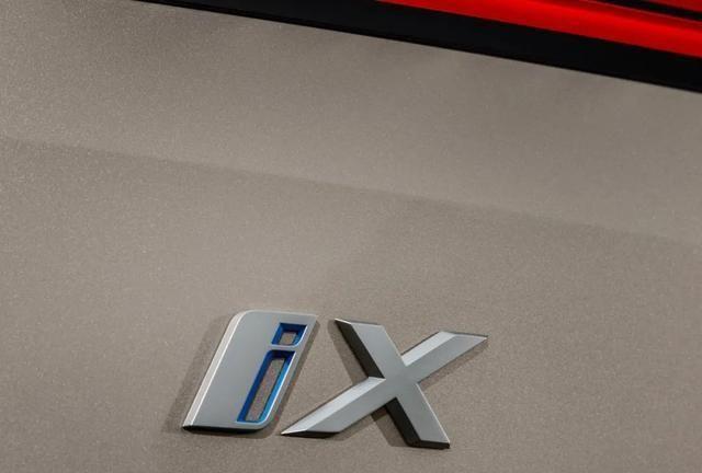 2021年底正式上市 宝马iX发布