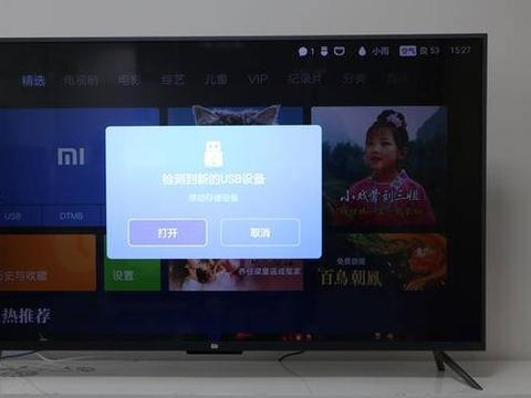 实至名归!小米双十一销量销额第一,小米电视如何安装第三方软件?
