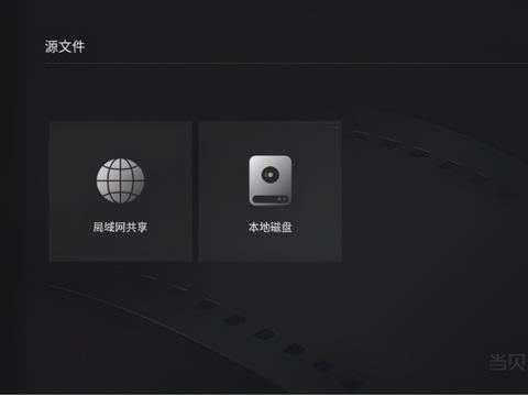 电视机软件合集,每一款都是精品,电视机用户的福利