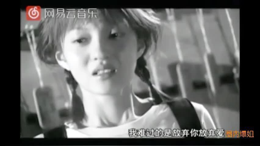 还记得mvp情人吗,张韶涵颜行书 陈亦飞主演…………