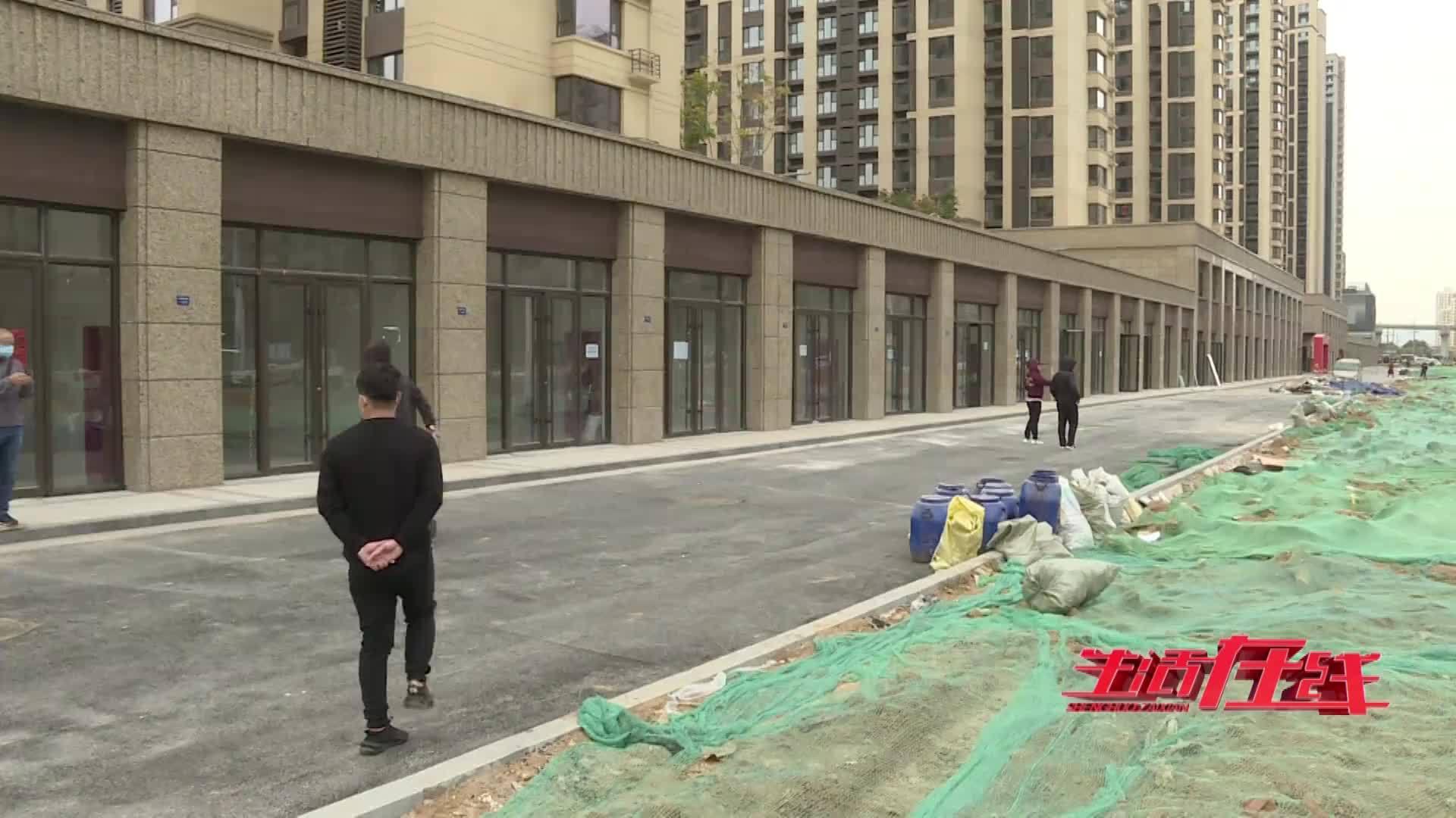 锦绣城和园小区道路窄 网点房前错车难(上)