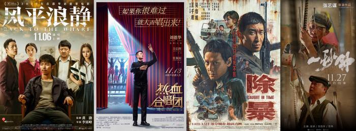 """史上第二高国庆档之后,电影市场为何""""后劲不足""""?图片"""