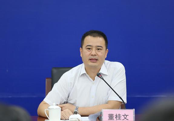 最高检案管办主任董桂文 任安徽省检察院副检察长