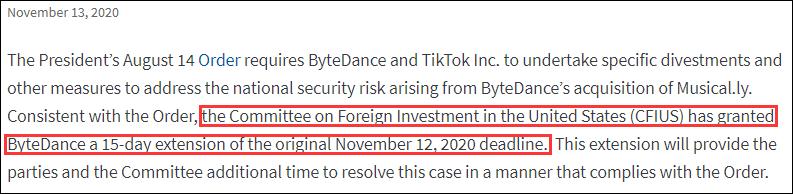 TikTok起诉美政府后,交易禁令延期15天