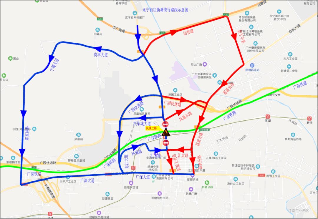 广州电脑维修_新新公路凤凰2桥永久封闭!