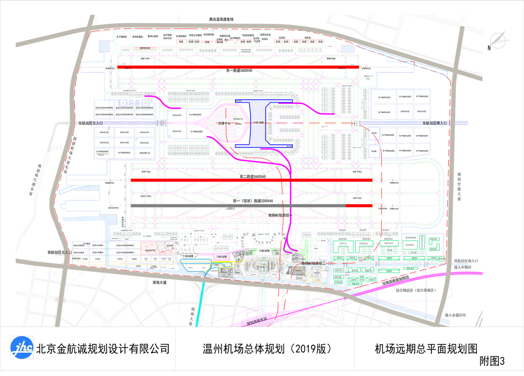 ▲温州机场远期总平面规划图   吞吐量目标   温州机场2030年旅客吞吐量的目标是3000万人次,货邮吞吐量28.5万吨.