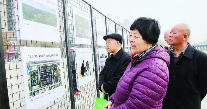 """""""生态文明·美丽咸阳""""摄影展在统一广场举行"""