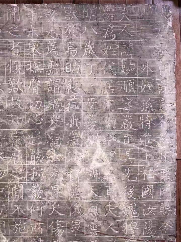 考古发现颜真卿38岁真迹,网友:没想到颜体还能更新!还有一个发现→